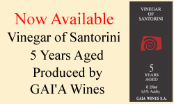 GAI'A Vinegar of Santorini ~ 5 Years Aged
